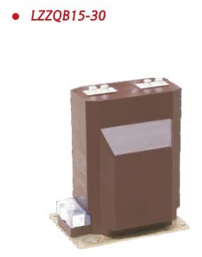 Medium Current Transformer LZZQB15-30